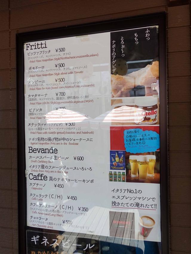 店頭メニュー_edit