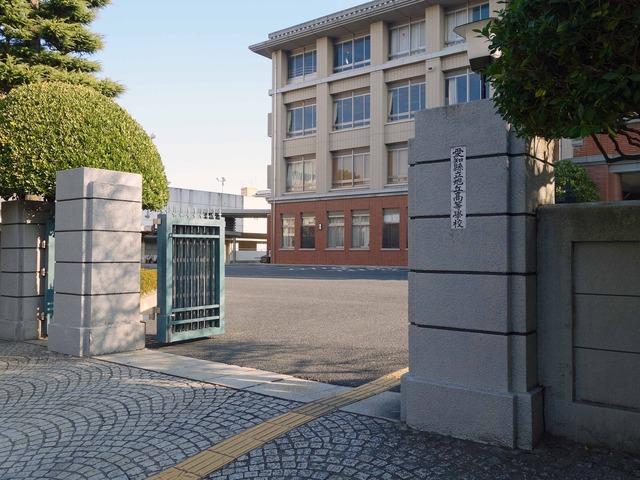 愛知県立旭丘高等学校 (名古屋市東区) : 食で奏でる旅の記憶