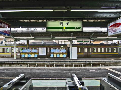 銚子駅構内 2_edit