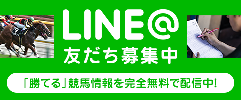 lineat_manbaken-horse_com