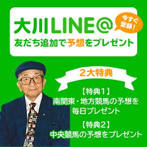 lineat_keijirou-chihoukeiba_jp