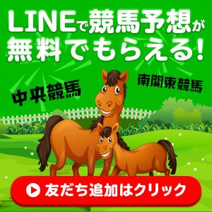 lineat_tekityu-detalab_com