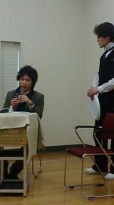稽古場日誌2/9-5