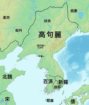 History_of_Korea_(Goguryeo)_476_jp