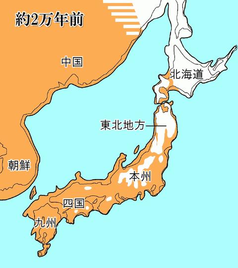 Japan_glaciation