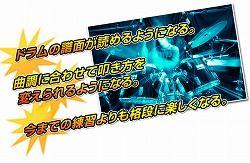 ドラム菅沼06