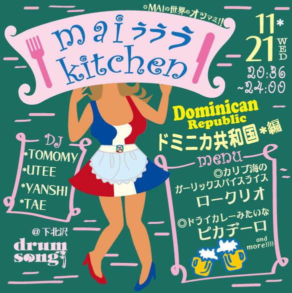 ★マイ飯7