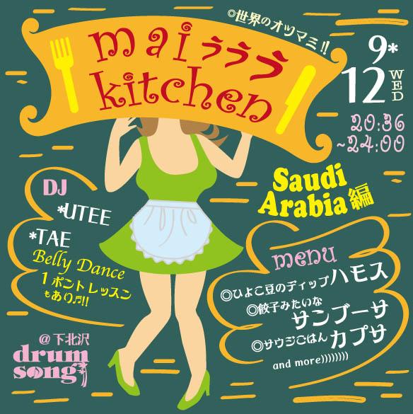 ★マイ飯5