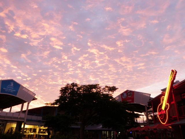 Fiji Sky