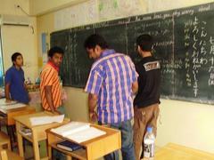 JPN 教室