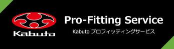 bnr_kabuto01