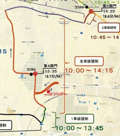 アップ地図