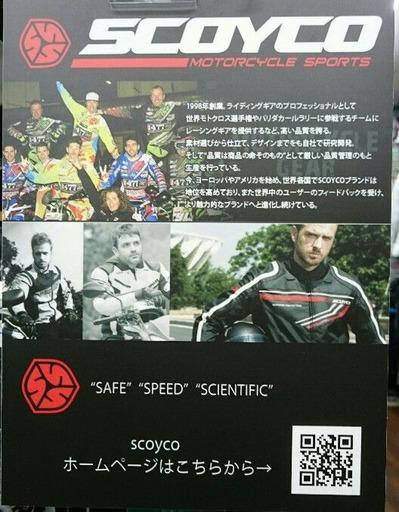 SCOYCO2