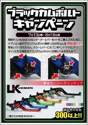 岡山 倉敷 福山 バイク車検 バイク任意保険 7月19日 (2)