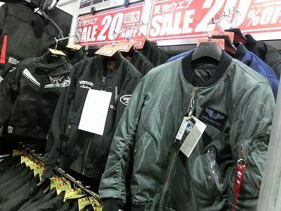 岡山 倉敷 福山 バイク車検 バイク任意保険 バイクウェア (1)