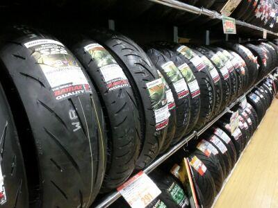 岡山 倉敷 福山 バイク車検 バイク任意保険 タイヤ補償 (2)