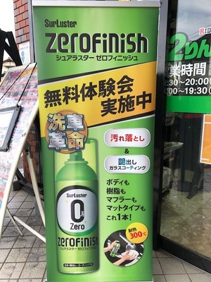 岡山 倉敷 福山 バイク車検 バイク任意保険 シュアラスター 2