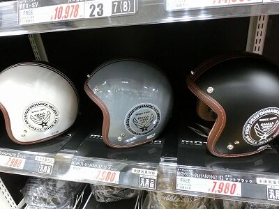 岡山 倉敷 福山 バイク車検 バイク任意保険 ヘルメット07 (2)