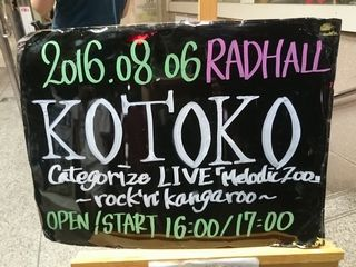 KOTOKO-Categorize LIVE 『Melodic Zoo』〜rock'n'kangaroo〜
