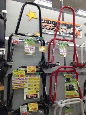 車検 バイク 大阪 高槻 茨木 寝屋川 枚方 京都