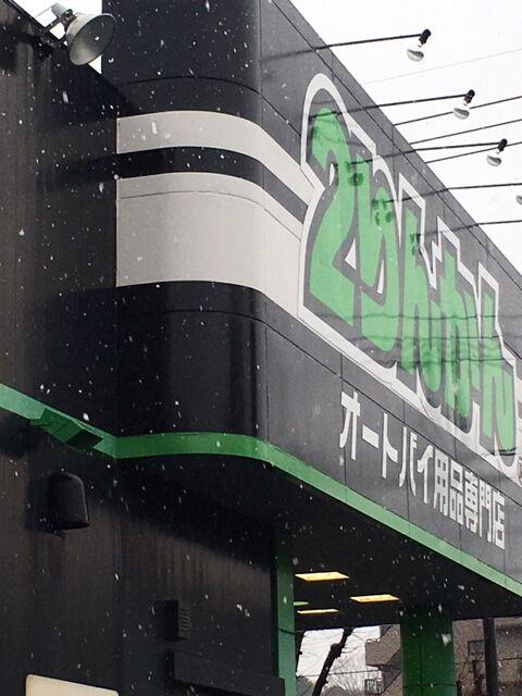 0314雪