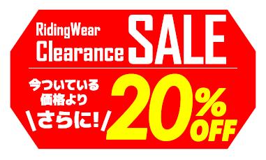 20%OFFシールさんぷる