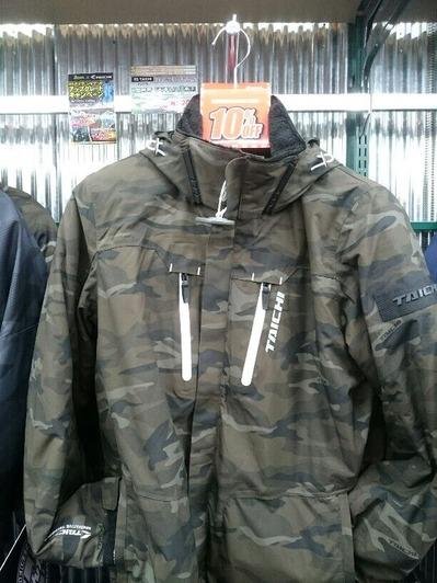 ジャケット セール3
