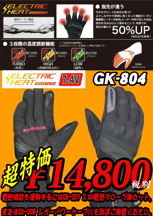 gk804