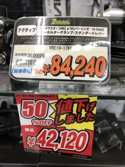 41A8C3BF-48A0-4AF0-86D8-E9E80ABD8793