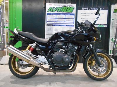 DSCN2519