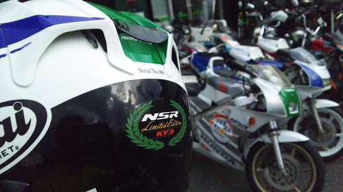 ARAI RX7X NSR250R 92 和光2りんかん050