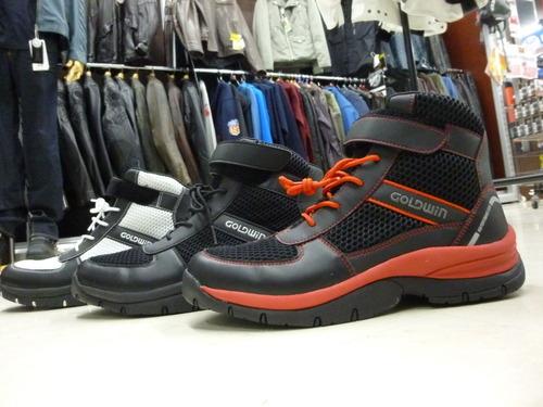 shoes 210