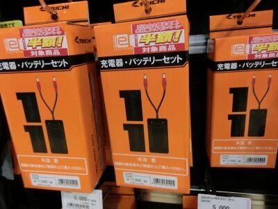 岡山 倉敷 福山 バイク車検 バイク任意保険 e-HEAT18 (1)