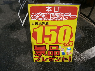 P9250331