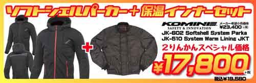 JK602-1