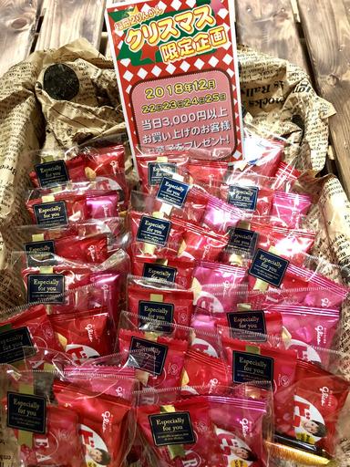 クリスマスイベントお菓子