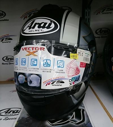ヘルメット9