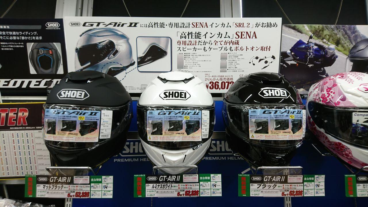 SHOEI GTAIR2売場全体