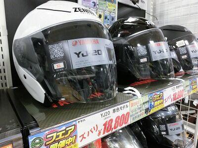 岡山 倉敷 福山 バイク車検 バイク任意保険 タイヤ03 (3)