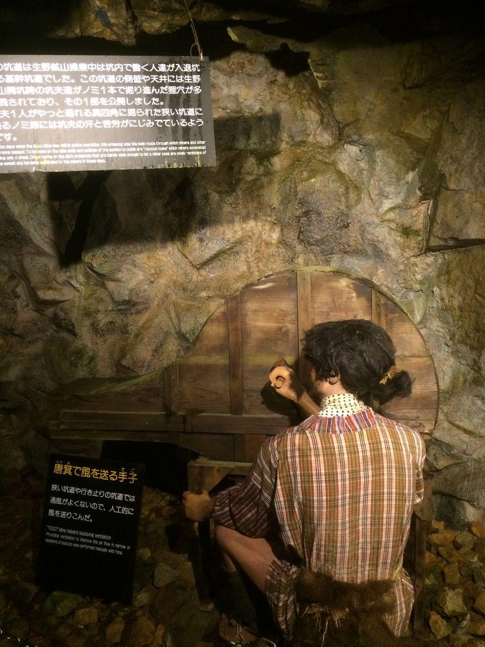 鉱山見学 (4)