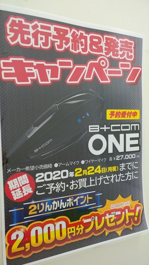 B+COM