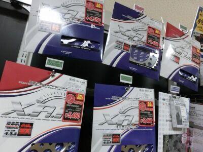 岡山 倉敷 福山 バイク車検 バイク任意保険 バッテリー0129 (5)