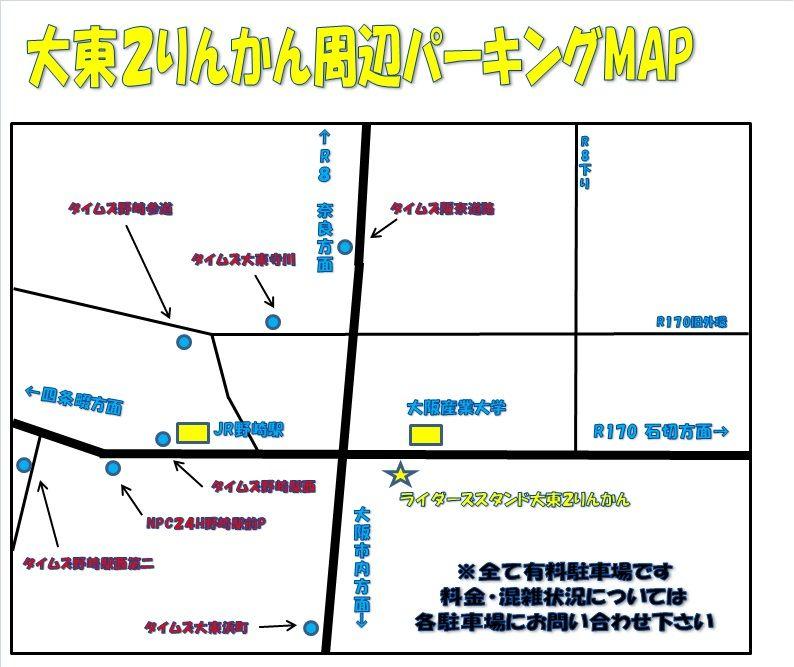 駐車場MAP2