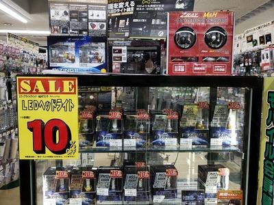 LEDがお買得\(^o^)/
