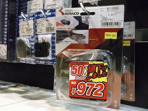 s-DSCF3007