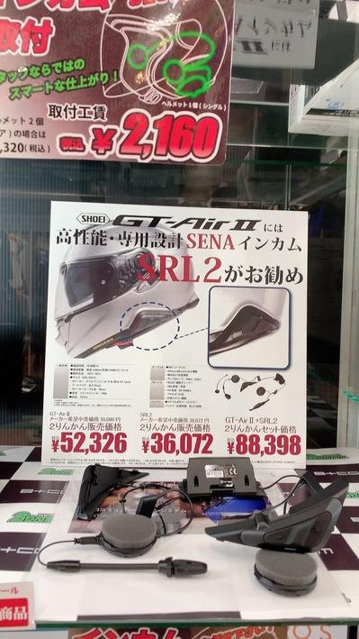 GT-AIR�