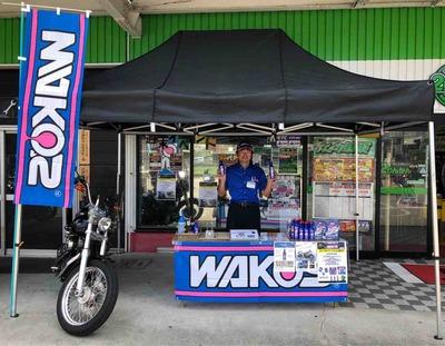WAKO'Sイベント開催中