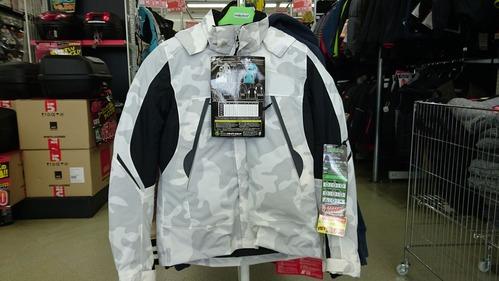 モーターヘッドの秋冬ジャケットがお買い得2