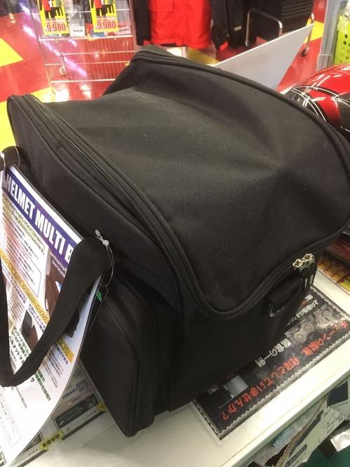 ヘルメットマルチバッグ2