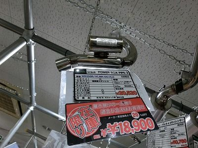 岡山 倉敷 福山 バイク車検 バイク任意保険 オフロード�